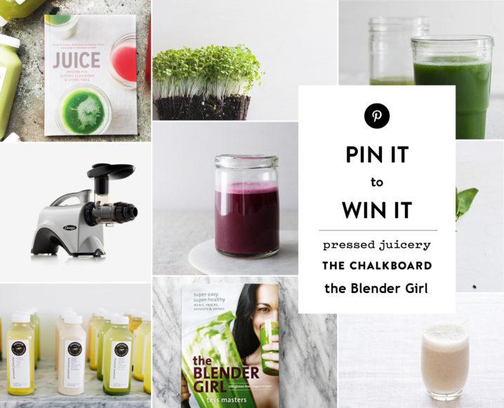 the blender girl juicer giveaway